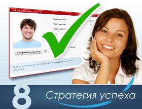 Знакомства онлайн ногинск